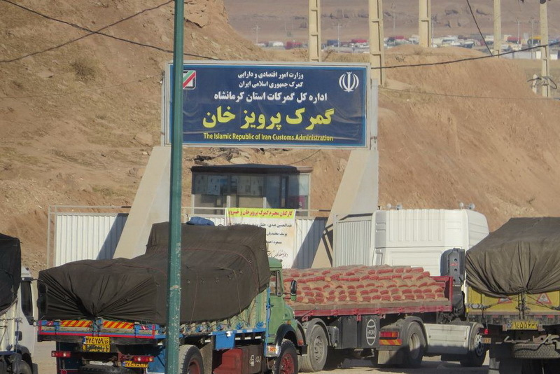 صادرات دو میلیارد و 907 میلیون دلار کالا از مرزهای کرمانشاه