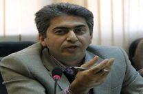 پارک علم و فناوری سلامت در کرمانشاه راهاندازی میشود