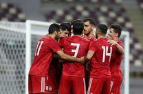 نتیجه نیمه اول بازی ایران و یمن