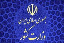 مهلت استعفا اعضای شورای شهر برای نامزدی در انتخابات مجلس مشخص شد
