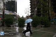 اخطاریه هواشناسی در خصوص تشدید بارشها در کشور