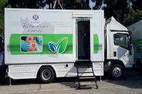 آغاز ارائه خدمات کلینیکهای سیار دندانپزشکی در مناطق محروم استان تهران