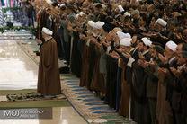 نماز جمعه تهران - ۲۳ آذر ۱۳۹۷