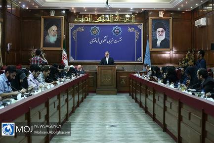 نشست خبری سخنگوی قوه قضاییه - ۱۰ دی ۱۳۹۸