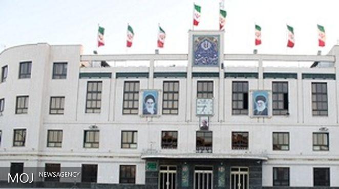 موزه شهدا در دانشگاه فردوسی مشهد ایجاد می شود