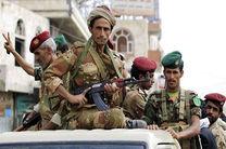 شماری از سعودی ها از سوی ارتش یمن کشته شدند