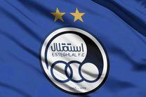 باشگاه استقلال از مدیرعامل باشگاه فولاد خوزستان شکایت کرد