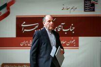 پرتابگر داخلی مامور پرتاب ماهواره ایرانی می شود