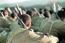 جذب سرباز هیات علمی در وزارت بهداشت آغاز شد