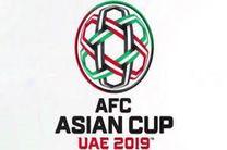 برنامه کامل مرحله یک چهارم نهایی جام ملتهای آسیا 2019