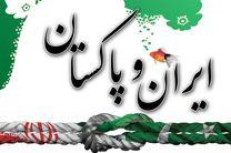 بررسی افزایش واردات برق از ایران توسط دولت پاکستان