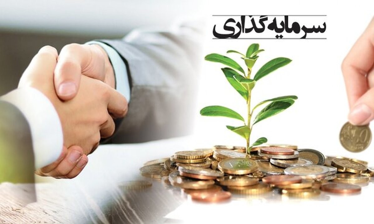 ثبت 1305 درخواست سرمایهگذاری در سامانه پنجره واحد کرمانشاه