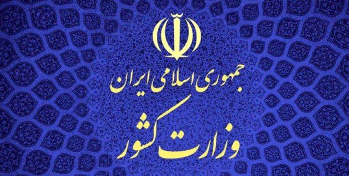 مشکل رأیگیری در حوزههای جنوب تهران را رفع کنید