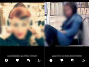 فیشینگ با استفاده از اپلیکیشنهای ازدواج موقت