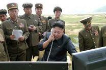 پیونگ یانگ آزمایش موشکی خود را موفقیت آمیز خواند