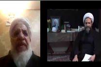 تواضع علمی، توکل و توسل کم نظیر از مشخصات مرحوم آیت الله محمدتقی مصباح یزدی بود