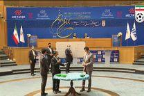 اعلام نتایج انتخابات ریاست فدراسیون فوتبال/ گزینه وزارت رئیس فدارسیون فوتبال شد