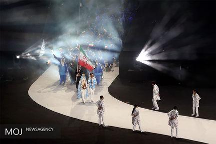 مراسم افتتاحیه بازیهای کشورهای اسلامی