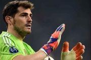 نتیجه دیدار لیورپول و پورتو / خداحافظی تلخ کاسیاس با لیگ قهرمانان اروپا
