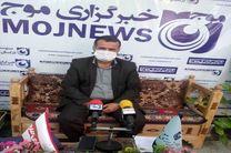 بازدید مدیر سازمان جهاد کشاورزی شهرستان اصفهان از دفتر خبرگزاری موج اصفهان