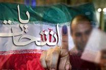آرای یک شهر خوزستان ابطال شد