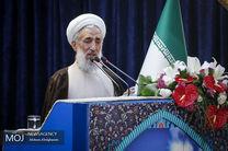 خطیب نماز جمعه 12 مرداد تهران اعلام شد