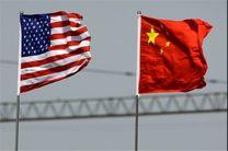 واشنگتن احتمالا شرکتهای چینی بیشتری را تحریم میکند