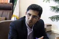 رییس فدراسیون ورزش کارگری انتخاب شد