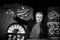 زمان و مکان تشییع پیکر مرحوم سید مصطفی موسوی اعلام شد