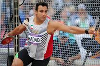 آخرین وضعیت اردوی احسان حدادی/ نایب قهرمان پرتاب دیسک المپیک لندن راهی کیش می شود