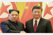 رئیسجمهور چین عازم کره شمالی شد