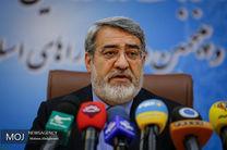 جلسه فوق العاده امنیتی در تهران
