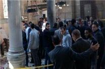 ارجاع پرونده 48 مظنون حادثه انفجار کلیساهای مصر به دادگاه نظامی