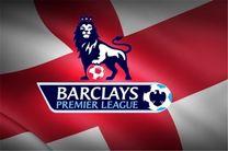 رونمایی از توپ فصل جدید لیگ برتر انگلیس + عکس