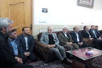 استاندار اصفهان با خانواده شهید حججی دیدار کرد