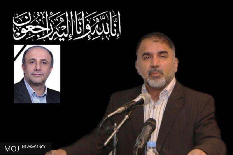 رئیس ستاد مرکزی سحر کشور، درگذشت دکتر محسن زاهدی را تسلیت گفت