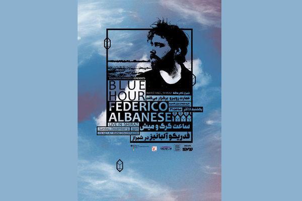 فدریکو آلبانیز در تالار حافظ می نوازد