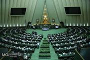 بررسی وضعیت شاغلان و بیکاران با رویکرد حمایتی دستور کار امروز مجلس