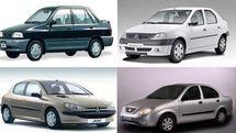 قیمت خودروهای داخلی 22 اردیبهشت 98/ قیمت پراید اعلام شد