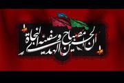 تمام اماکن تاریخی وتفریحی همدان در تاسوعا و عاشورای حسینی تعطیل است