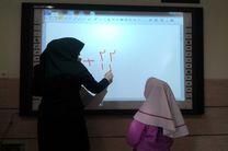 لزوم ارائه آموزشهای دقیق به مدرسان برنامه ملی «شهاب»