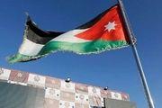 تظاهرات گسترده اردنی ها در حمایت از فلسطین