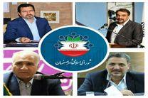 چهار گزینه برای تصدی شهرداری اصفهان نهایی شدند