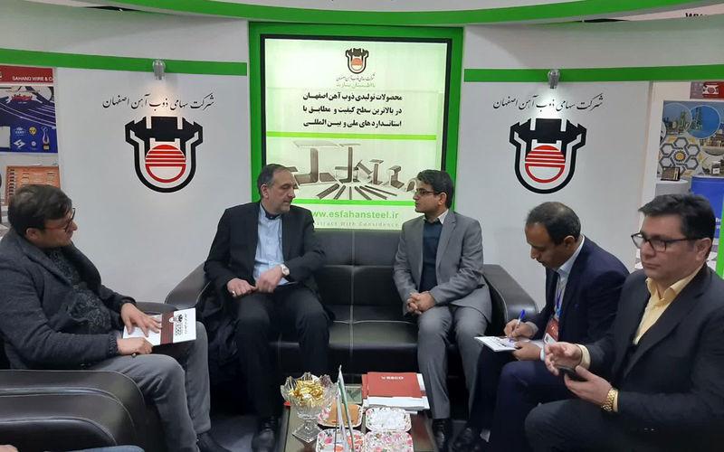 تولید و صادرات ذوب آهن با تامین مواد اولیه از افغانستان جهش چشمگیری خواهد کرد
