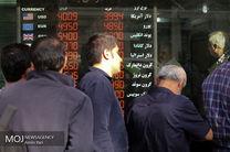 حمله دلار به 5500 /قیمت دلار در بازار آزاد 5300 تومان شد