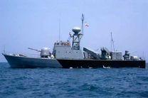 الحاق ناو موشک انداز زره به ناوگان جنوب نیروی دریایی ارتش