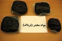 کشف 20 کیلو تریاک از قاچاقچیان مواد مخدر در رودسر