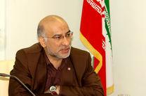 بومی سازی تجهیزات صنعت مخابرات  ایران