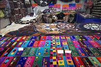 62 نمایشگاه صنایعدستی کرمانشاه میزبان مهمانان نوروزی