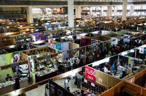 برگزاری دهمین نمایشگاه کتاب استانی در سال جاری با حمایت بانک شهر